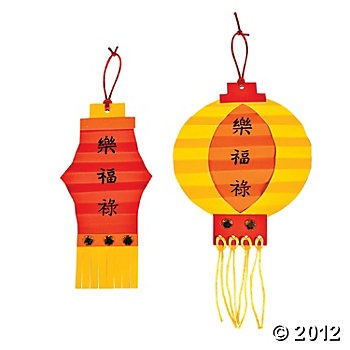 Chinese New Year Paper Lantern Craft Kit, Decoration Crafts, Crafts for Kids, Craft & Hobby Supplies - Oriental Trading
