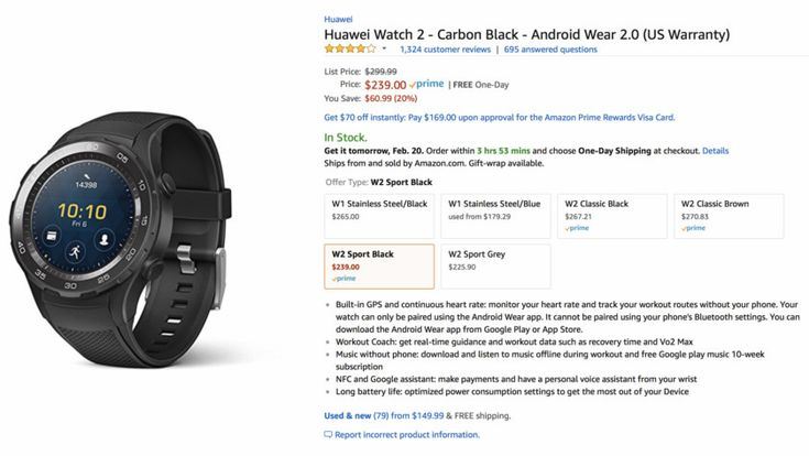Deal: Save $60 on the Huawei Watch 2 and $100 on the Huawei Watch 2 Classic