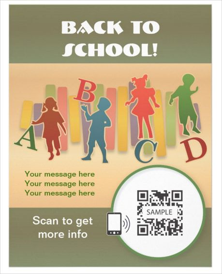 Best Cool School Flyers Images On   Flyers Flyer