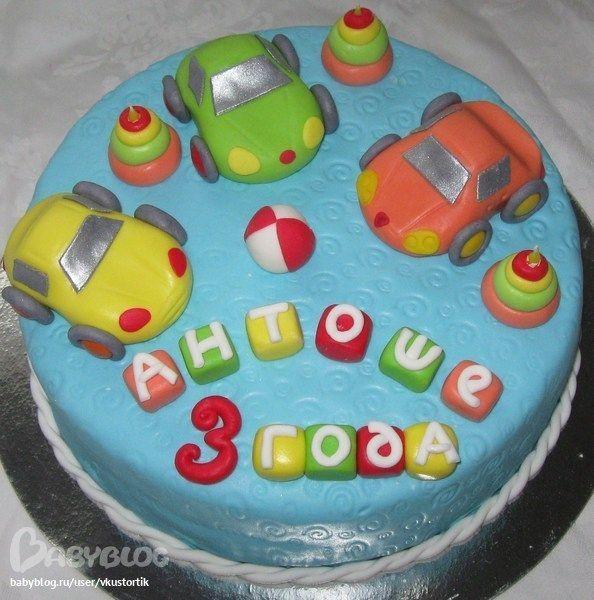 Детские торты для мальчиков ростов-на-дону