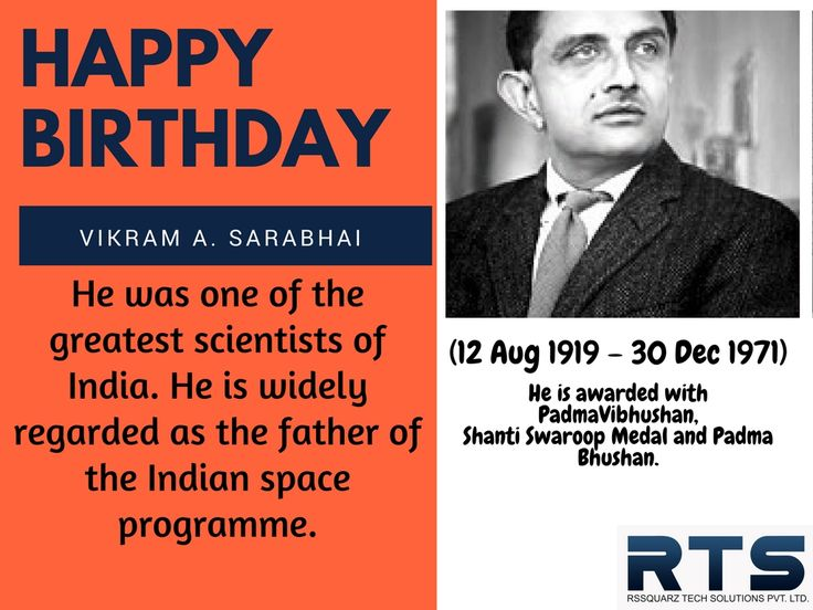 RSsquarz Team Appreciate his work and heart fully thanks to giving a contribution to the development of India. Happy Birthday Vikram Sarabhai Sir...