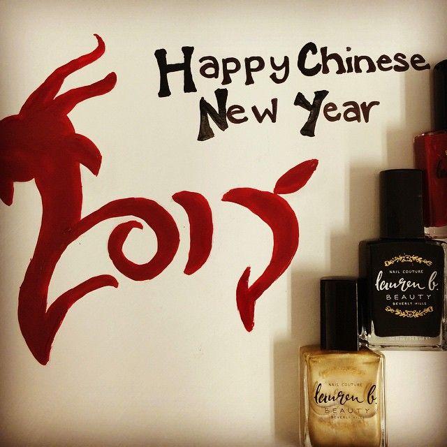 Year Of The Sheep Chinese Newyear Nails Polish Sheep La Laurenbbeauty Lbb Laurenb Ilovelbb Paparazzi New Year S Nails Happy Chinese New Year Nails