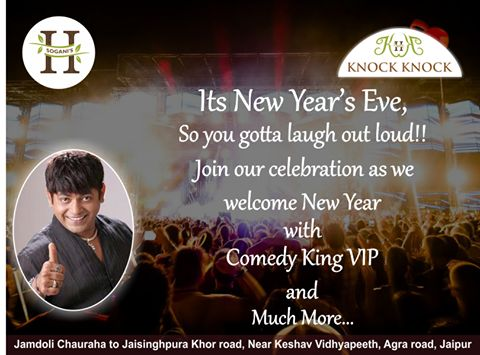 Laugh out loud for New Year's Eve, at Hiewa Haven. #NewYear2017 #HeiwaHeaven #VIP #Luxury #Laugh #Party
