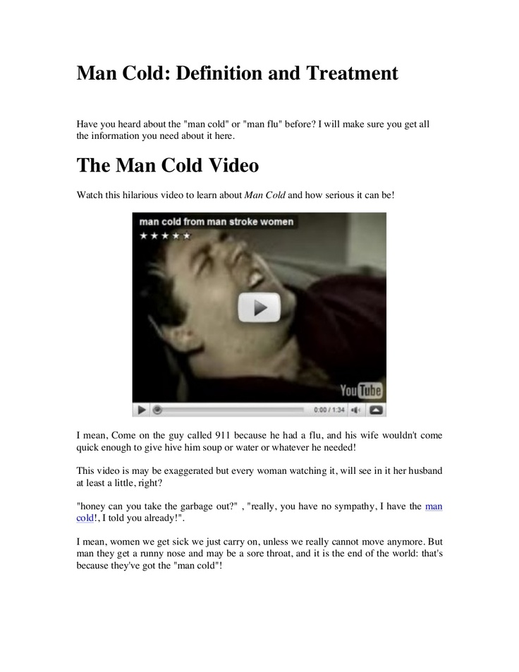 man-cold-definition-and-treatment by Lala Johnson via Slideshare