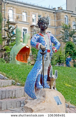 KIEV, UKRAINE : The Little Prince and his fox sculpture at Pejzazhna alley by Kavun Kseniia