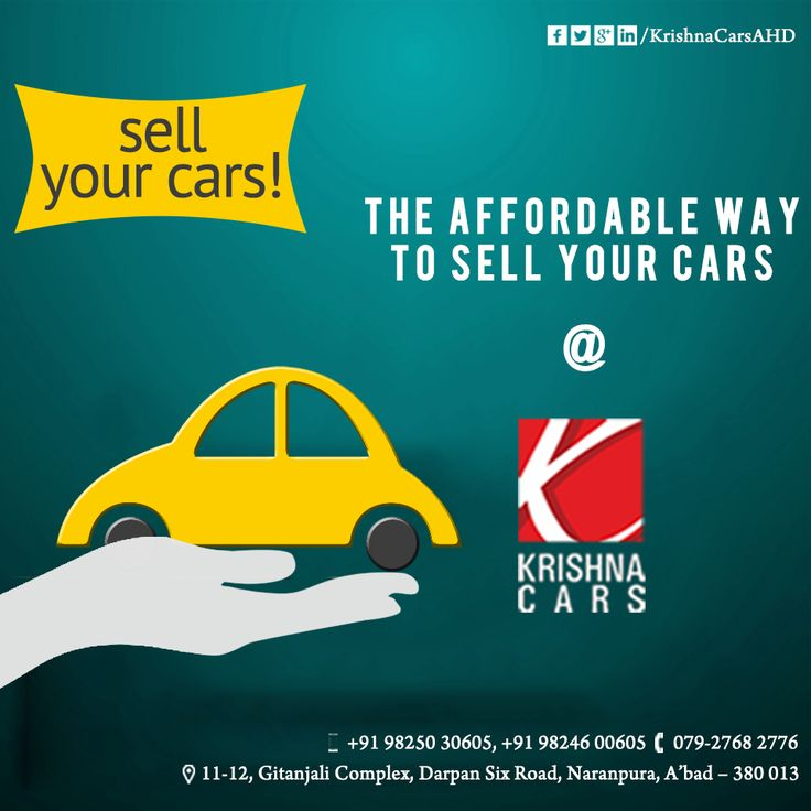 SELL YOUR CARS..?  The  Affordable Way To Sell Your Cars - krishna Cars  #Car #CarDealer #UsedCarDealer #PreOwnedCar #KrishnaCars