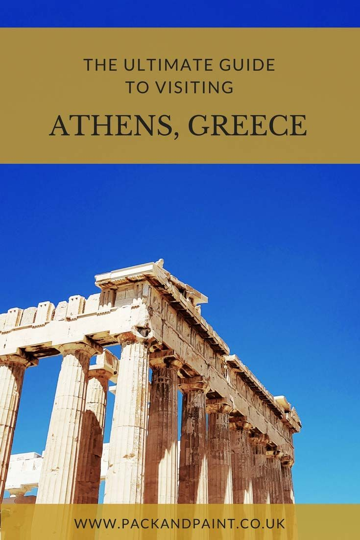 Looking for the ultimate guide to visiting Athens, Greece? Well, you've come to the right place!Athens is a city that many tourists and travellers flock to each year to soak in the culture and discover the history of the cities ancient ruins. After spending three days exploring Greece's capital, I have compiled this ultimate guide to visiting Athens, Greece to ensure you make the most out of your trip and don't miss any of the must-see attractions.
