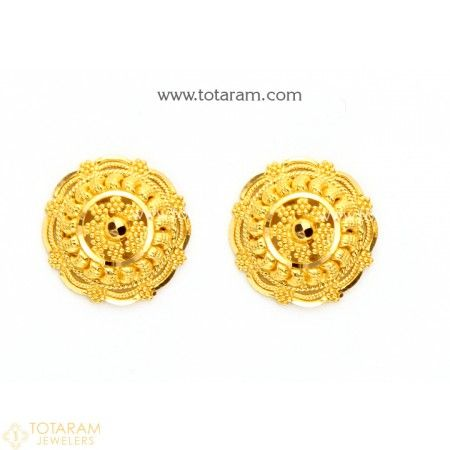 22k Gold Earrings For Women 235 Ger7988 This Latest Indian Jewelry Design In 4 200 Grams A Low Price Of 290 20