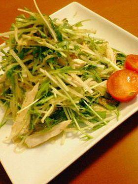 鶏と水菜と千切り大根のサラダ