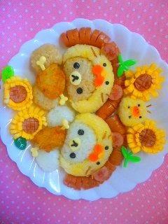 Lion Rilakkuma bento - that would take a TON of time to make, but it looks adorable!