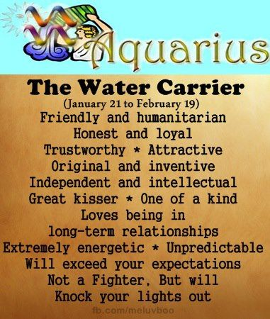 zodiac signs - aquarius - the water carrier