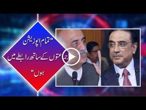 Former president Asif Ali Zardari chairs senior PPP leaders meeting in Islamabad. - https://www.pakistantalkshow.com/former-president-asif-ali-zardari-chairs-senior-ppp-leaders-meeting-in-islamabad/ - http://img.youtube.com/vi/ctSULo115wg/0.jpg