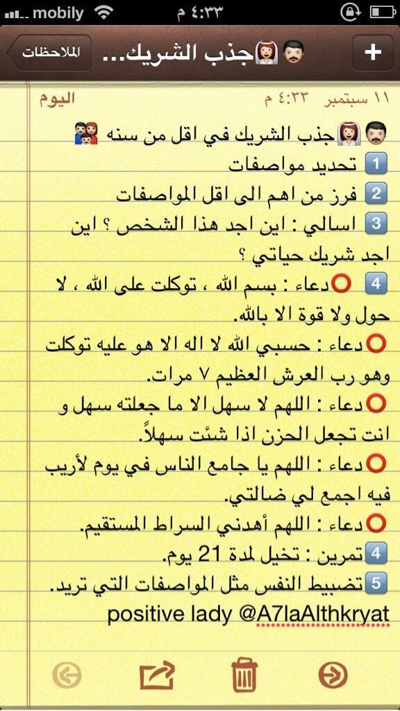 كيف تجذبين:تجذب زوج/هـ المستقبل باقل من سنه - د.احمد عماره