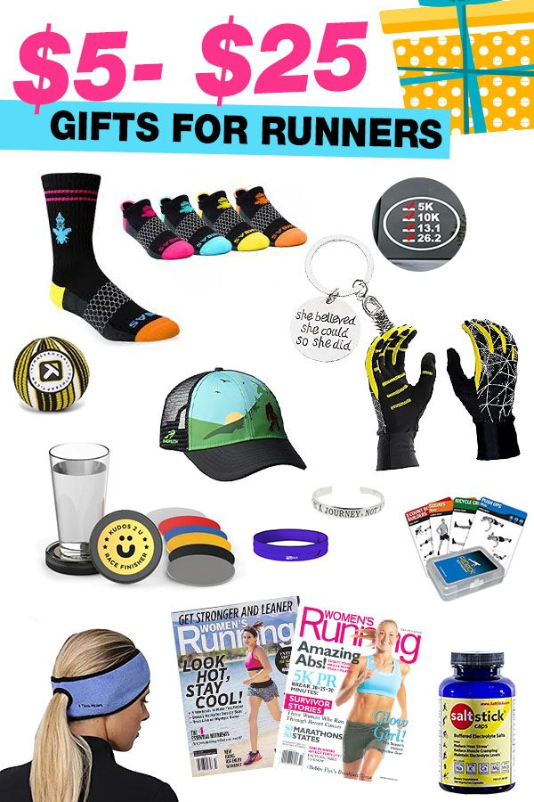 Presents For Runners Under 25 Perfect Gift Exchange Ideas Gifts For Runners Gifts For Marathon Runners Running Gifts