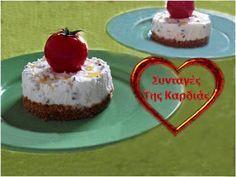 ΣΥΝΤΑΓΕΣ ΤΗΣ ΚΑΡΔΙΑΣ: Μίνι αλμυρά cheesecakes