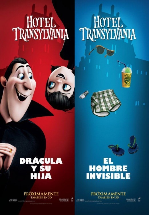 КиноМелочи: Три постера мультфильма «Отель Трансильвания»