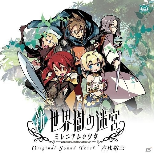 Etrian Odyssey Untold The Millennium Girl 3DS Original Soundtrack Game Music 2CD