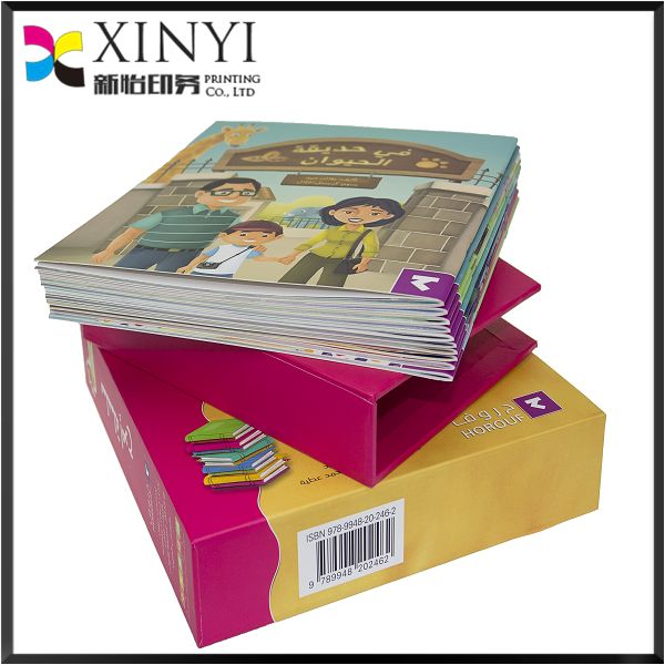 Buy Square spine hardcover book printing with bookmark string Printing Services on bdtdc.com