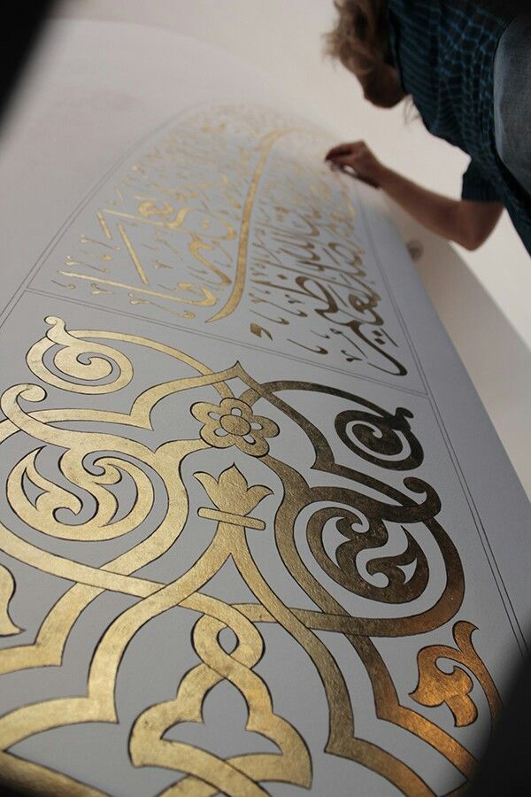 Arabic calligraphy...