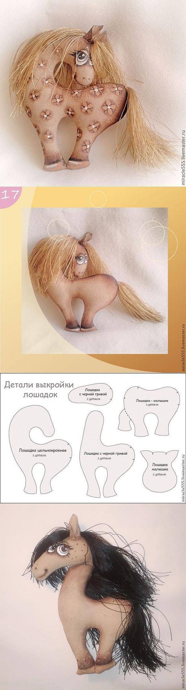Гламурная кофейная лошадка к Новому году. Шьем текстильную игрушку. | куклы | Постила