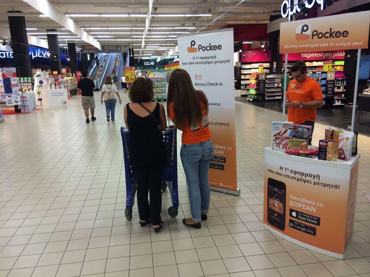 Παρουσίαση του Pockee στο Carrefour του Avenue Mall στο Μαρούσι το 2ημερο 12-13/9. Δείτε περισσότερα στο www.pockee.com