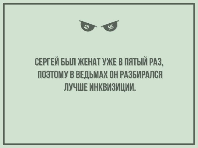 30открыток из«Корпорации зла»