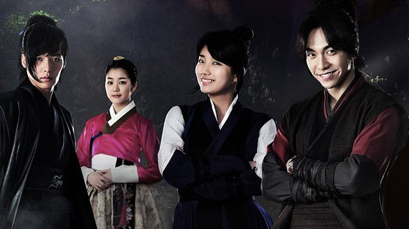 Can a man born to a human mother and a mythical-creature father find a way to become a real human and live the life he desperately desires? Choi Kang Chi is a gumiho (a fox with nine tails) whose mother is Yoon Seo Hwa, a human, who fell in love with Gu Wal Ryung, the guardian god of the Jiri Mountains. Chased by their enemies, Seo Hwa sends Kang Chi in a basket down the river so that he will not be captured. The Choi family finds baby Kang Chi floating in the river and raise him. Kang Chi…