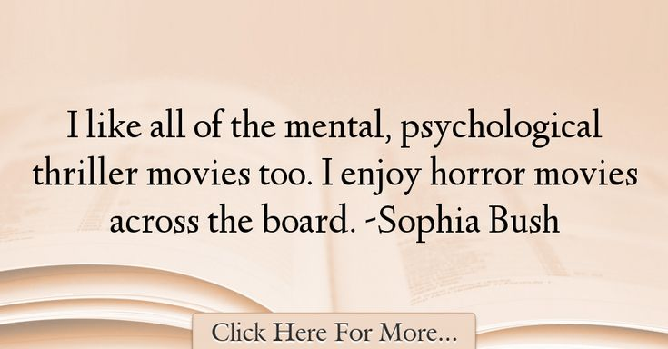 Sophia Bush Quotes About Movies - 49543