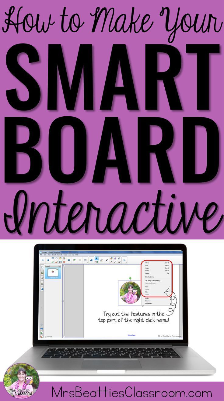 How To Make Your SMART Board Lessons Interactive