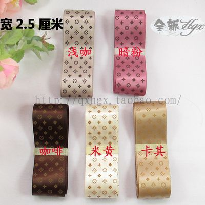 https://item.taobao.com/item.htm?id=43763264490