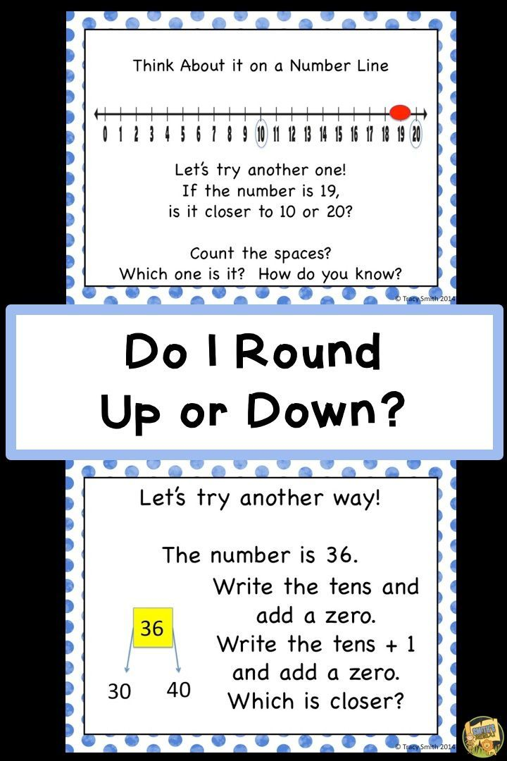 Rounding Rodeo - Rounding to the Nearest 10 and 100 - Grade ...