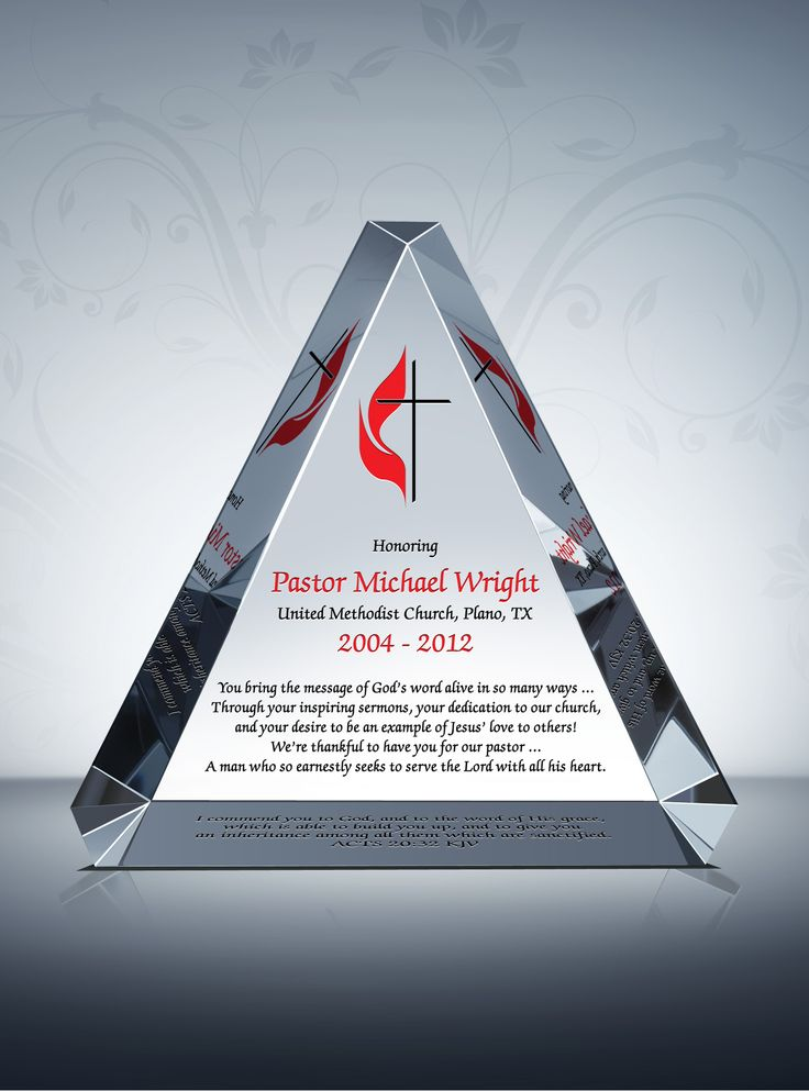 10 best images about pastor gift plaques on pinterest