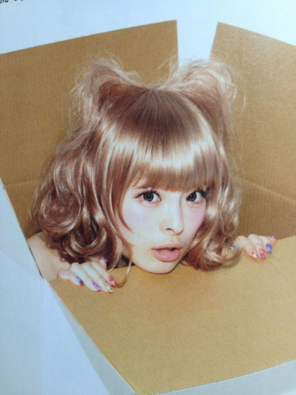 Kyary in a box... What do you do???