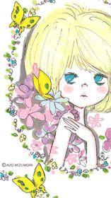 乙女度アガる♡ほんわか可愛い水森亜土ちゃんの壁紙にしましょ♡|MERY [メリー]