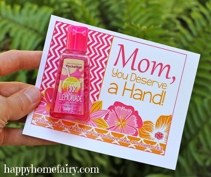 retreat party favors | simple idea to celebrate moms. Use as a party favor, give to friends ...