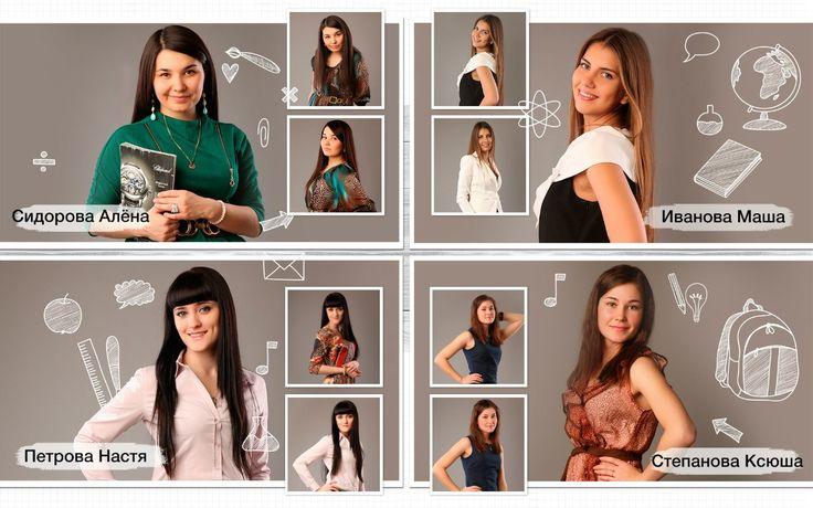 Оформление 3   4 фотографии