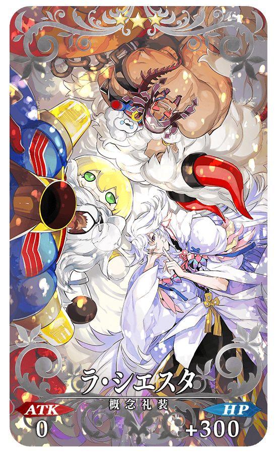 3月8日から開催された人気ゲーム『Fate/Grand Order』のイベント「カルデアボーイズコレクション2017」に9枚の描き下ろしイラストが登場!プロトセイバーの登場で嬉しい悲鳴が聞こえるなか、ホワイトデー礼装を手がけたイラストレー…