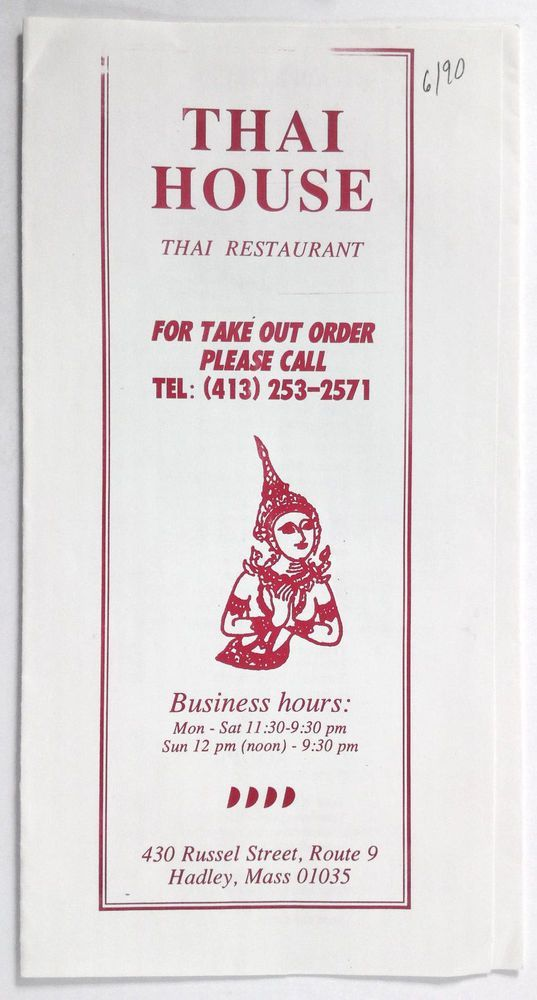 1990 Vintage Take-Out Menu THAI HOUSE Restaurant Hadley Massachusetts Thai Food