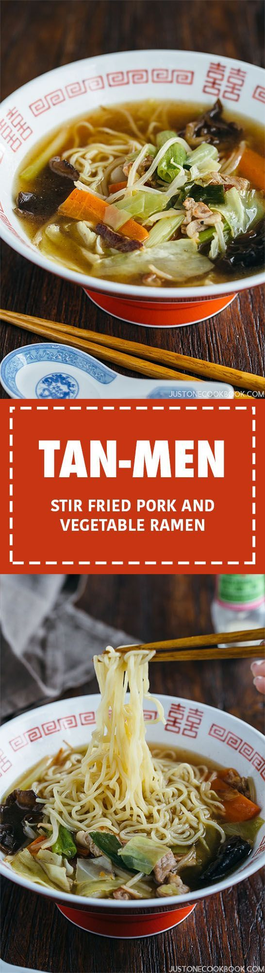 Tan-men (タンメン) is ramen soup noodle with stir fried pork and vegetables, and it's one of the quickest ramen you can make easily at home!