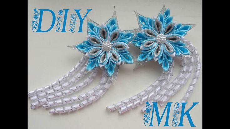 МК Снежинка со спиральками\МК Снежинка канзаши со спиральками\ DIY Snowf...