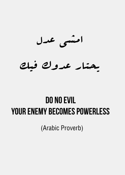 25 best ideas about arabic proverb on pinterest arabic