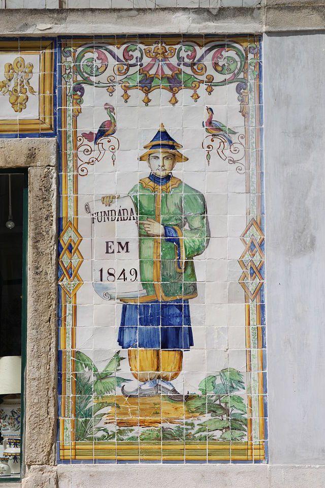 Casa Viúva Lamego, Largo do Intendente - Lisboa.jpg (640×960).