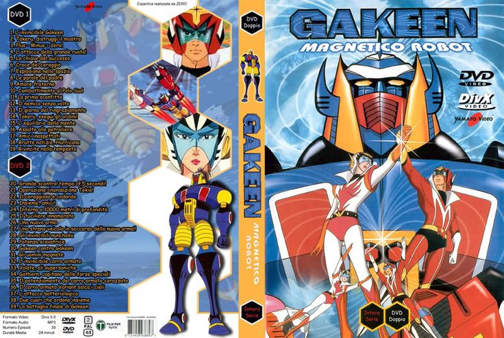 Gakeen, magnetico Robot - creata da Zero e postata da POSS@Z photo GakeenmagneticoRobot.jpg