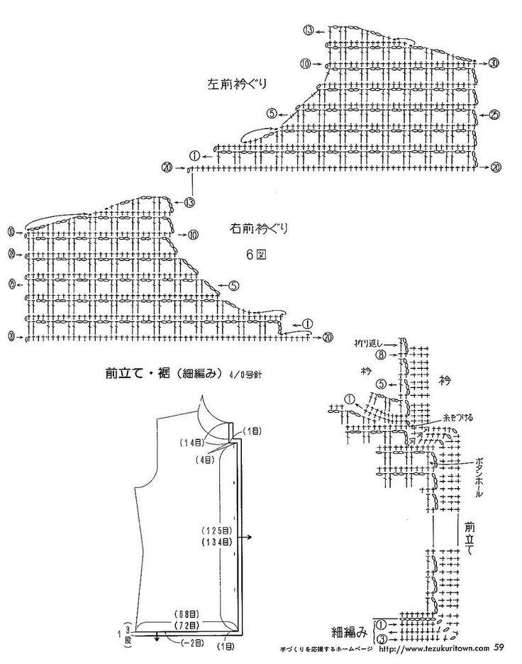 Ιαπωνική άνοιξη μόδα και το καλοκαίρι οι γυναίκες πλέξιμο ----