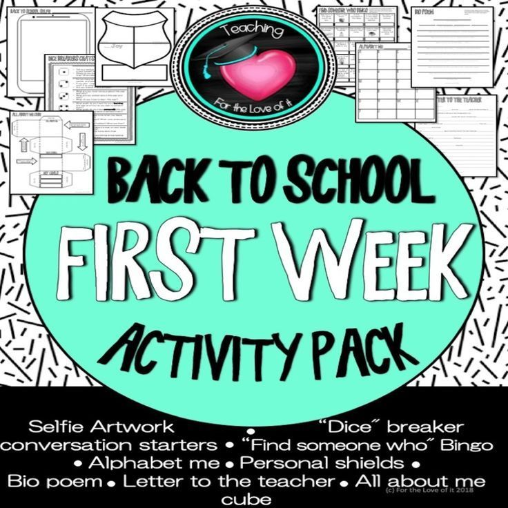 Back to school First week get to know you bundle - Teaching