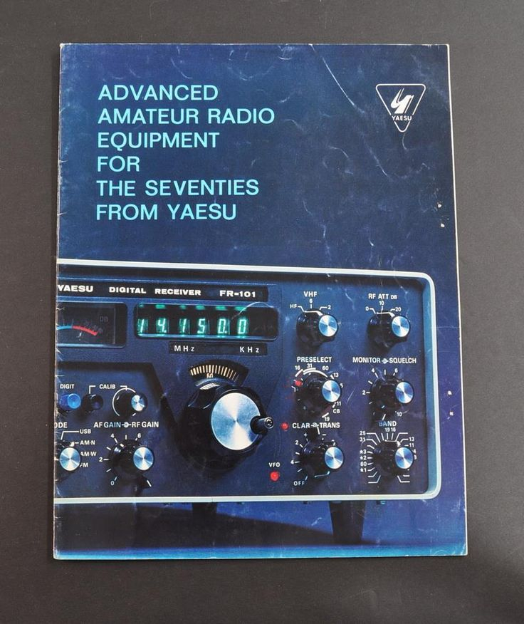 Newest 'equipment-design' Questions - Amateur Radio Stack.