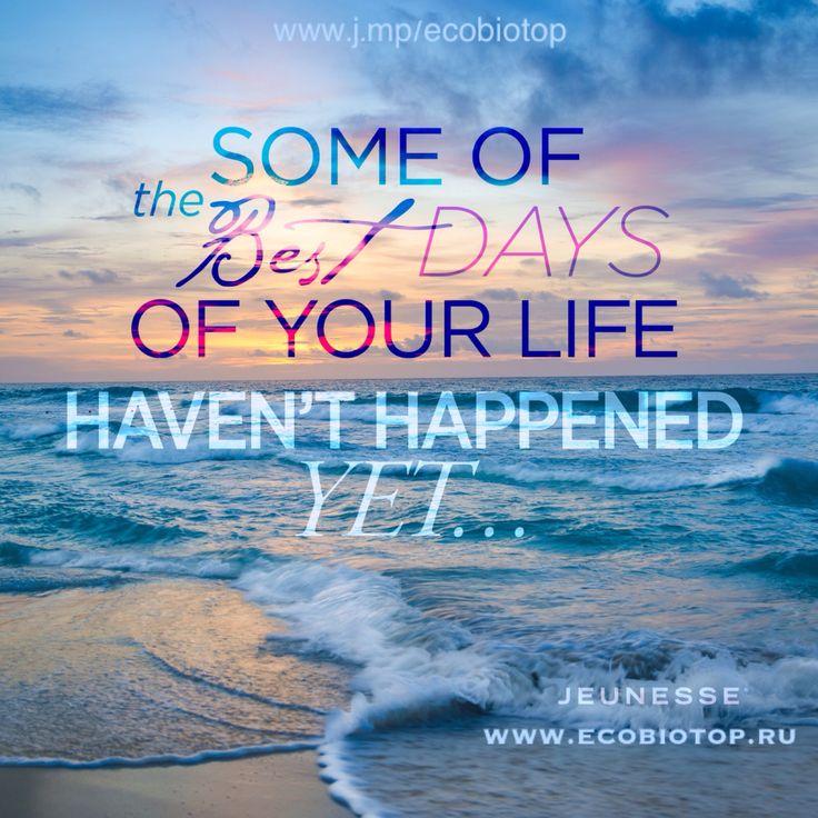 Некоторые Лучшие Дни Вашей Жизни ЕЩЕ НЕ ПРОИЗОШЛИ... www.ecobiotop.com #dream #happiness #change #life #like #mind #follow #alurtsoy #ecobiotop #optimism #followme #motivation #can #инстграмдня #интересно #оптимизм #мотивация #лайк #жизнь #изменить #мышление #citation #цитаты #winner #instadaily #instalike #Success #secret #секрет #успех