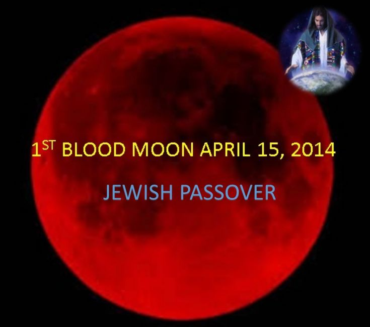 blood+moon+2014 | Signs of Jesus second coming? Jan. 2 ...