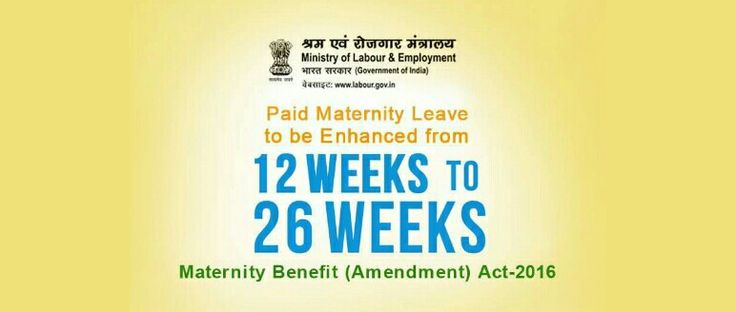 Parliament cleared the Maternity Benefit (Amendment) Bill 2016 which is an improvement on the original Act. The bill aims to provide working women maternity leave and pre- natal and post-natal healthcare benefits.    Read More -    #MaternityBenefit #paternityleave #MaternityBenefit #GSPaper2 #Governance #IAS2017 #DNU