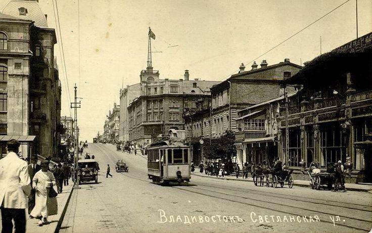 Vladivostok, rue Suyetolanskaia, ca. 1900